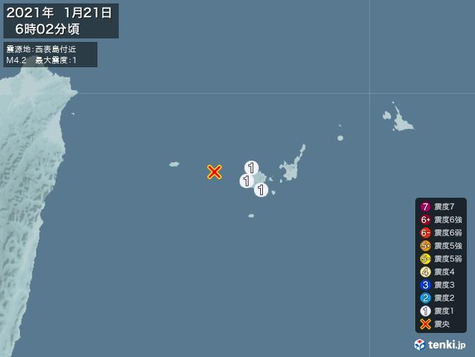 地震情報(2021年01月21日06時02分発生)