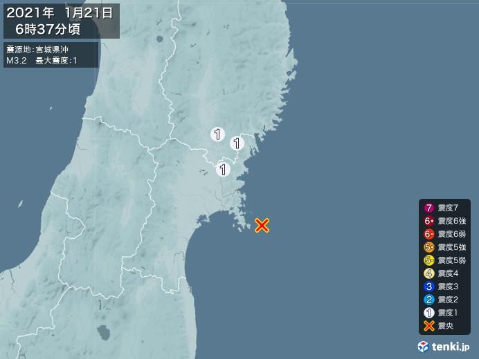 地震情報(2021年01月21日06時37分発生)