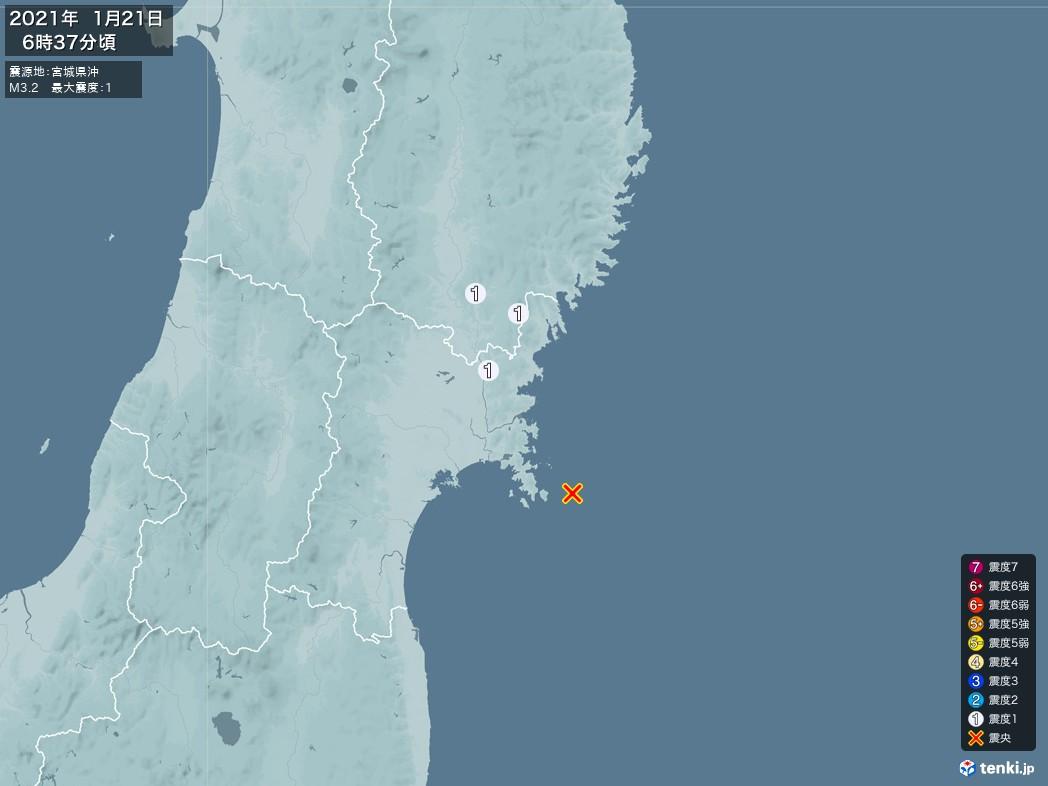 地震情報 2021年01月21日 06時37分頃発生 最大震度:1 震源地:宮城県沖(拡大画像)
