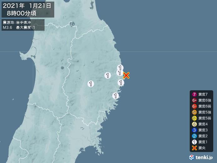 地震情報(2021年01月21日08時00分発生)