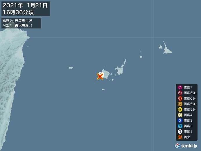 地震情報(2021年01月21日16時36分発生)