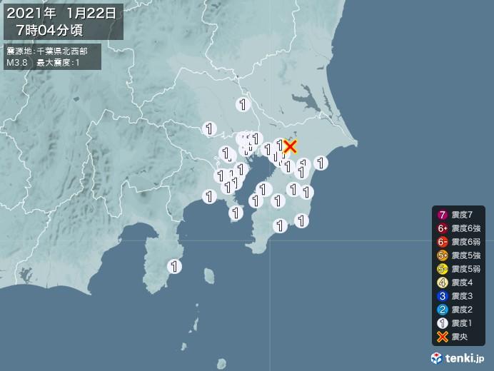 地震情報(2021年01月22日07時04分発生)