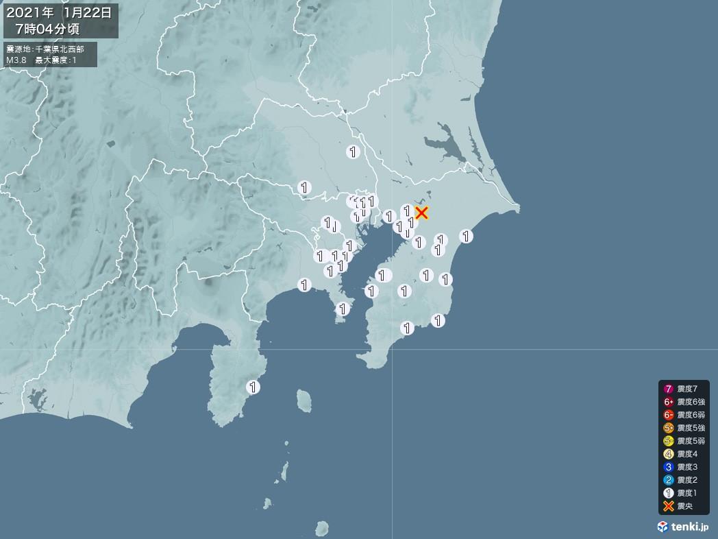 地震情報 2021年01月22日 07時04分頃発生 最大震度:1 震源地:千葉県北西部(拡大画像)