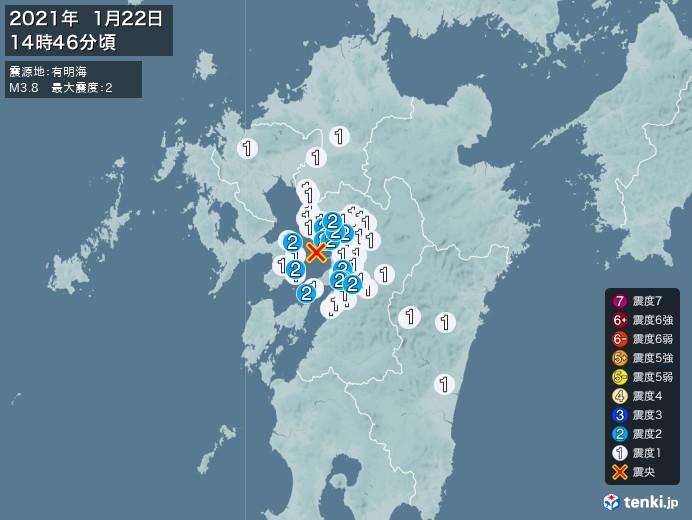 地震情報(2021年01月22日14時46分発生)