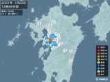 2021年01月22日14時46分頃発生した地震