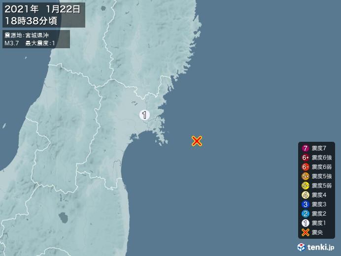 地震情報(2021年01月22日18時38分発生)