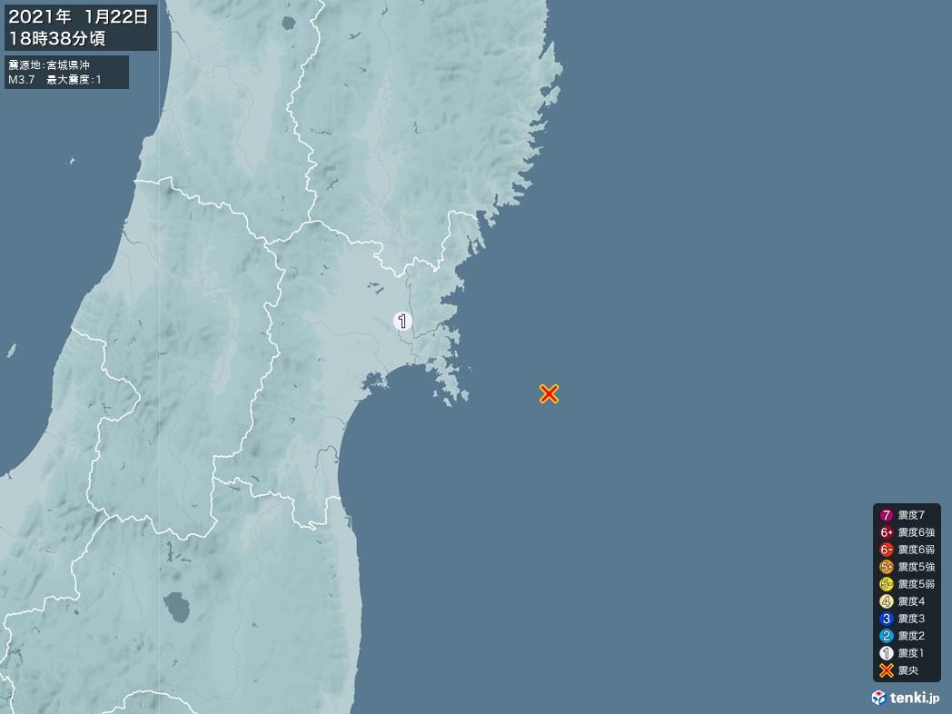 地震情報 2021年01月22日 18時38分頃発生 最大震度:1 震源地:宮城県沖(拡大画像)