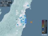 2021年01月23日01時04分頃発生した地震