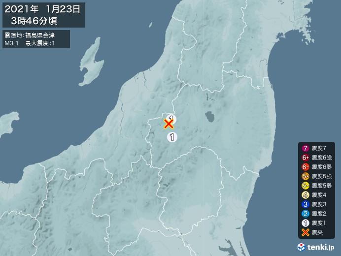地震情報(2021年01月23日03時46分発生)