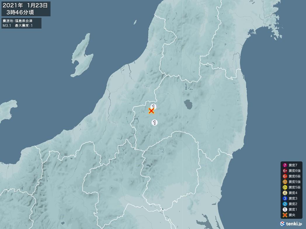 地震情報 2021年01月23日 03時46分頃発生 最大震度:1 震源地:福島県会津(拡大画像)