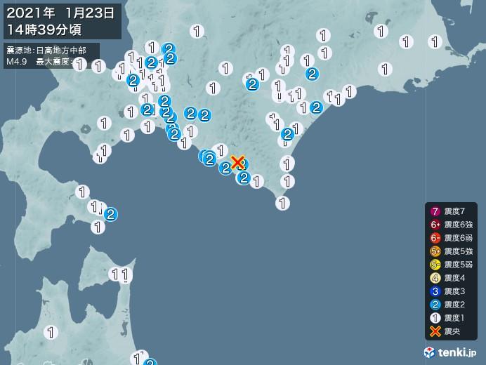 地震情報(2021年01月23日14時39分発生)