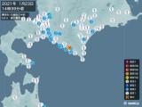2021年01月23日14時39分頃発生した地震