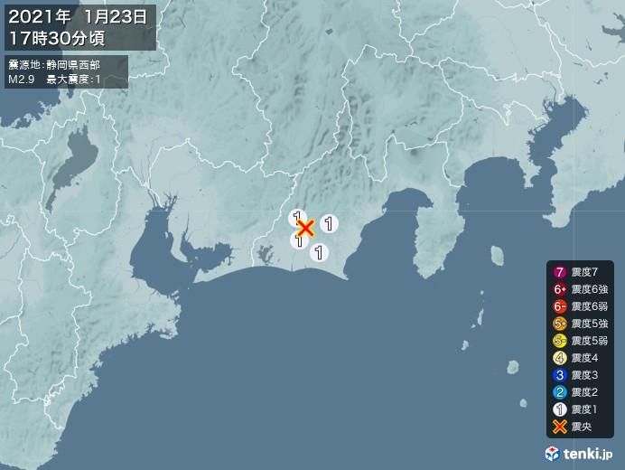 地震情報(2021年01月23日17時30分発生)