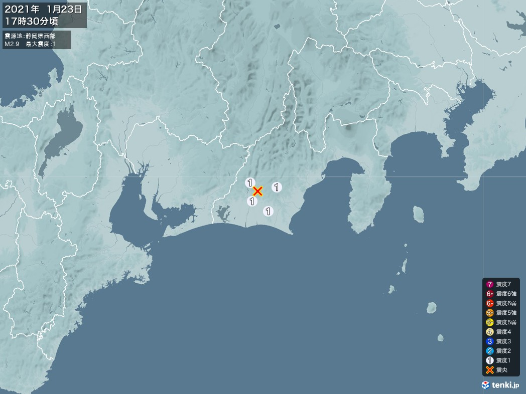 地震情報 2021年01月23日 17時30分頃発生 最大震度:1 震源地:静岡県西部(拡大画像)