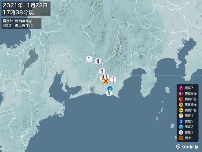 地震情報(2021年01月23日17時38分発生)