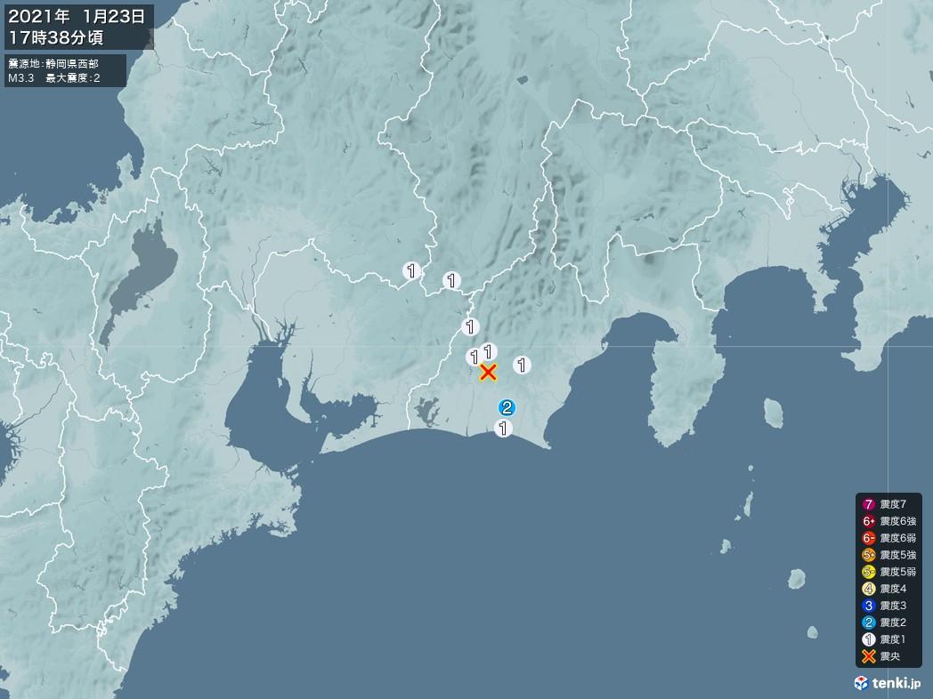 地震情報 2021年01月23日 17時38分頃発生 最大震度:2 震源地:静岡県西部(拡大画像)