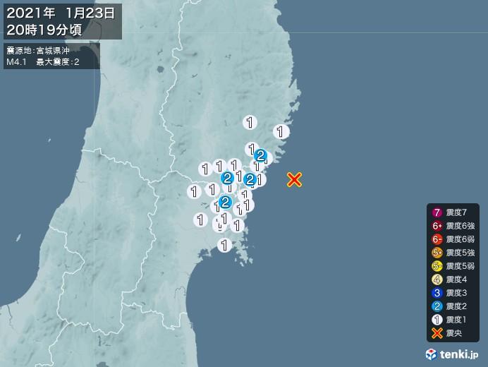地震情報(2021年01月23日20時19分発生)