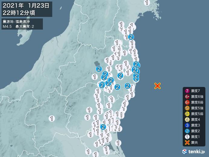 地震情報(2021年01月23日22時12分発生)