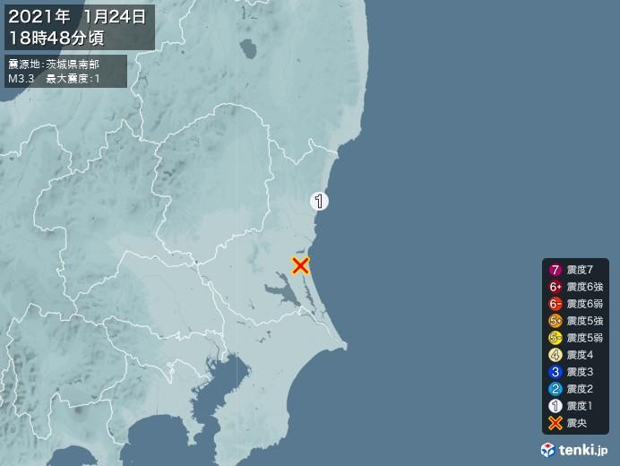 地震情報(2021年01月24日18時48分発生)