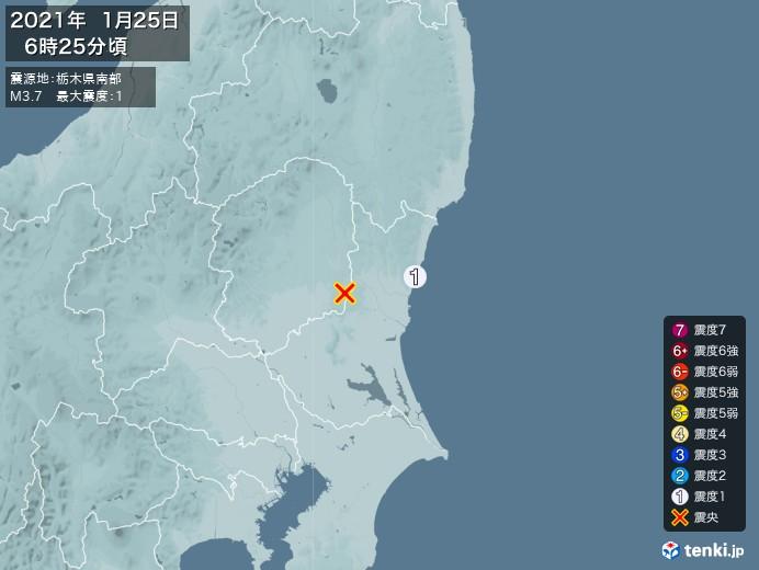 地震情報(2021年01月25日06時25分発生)