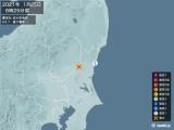 2021年01月25日06時25分頃発生した地震