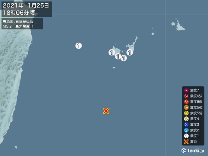 地震情報(2021年01月25日18時06分発生)