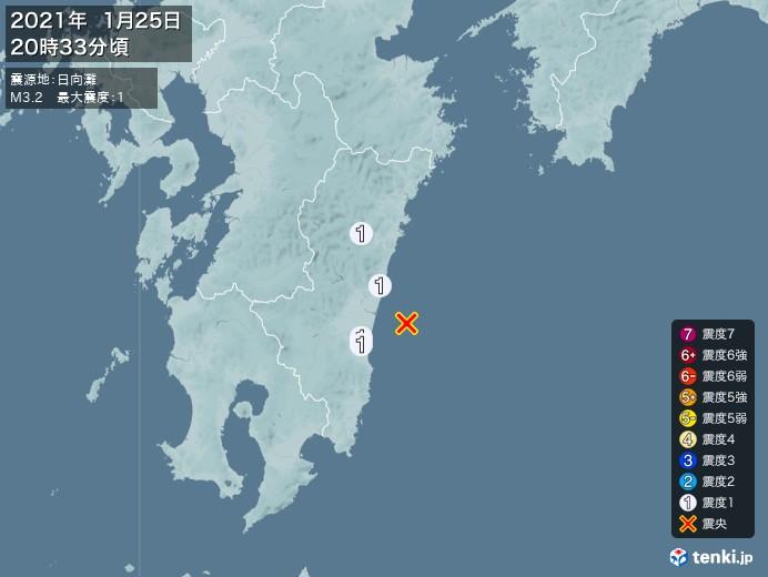 地震情報(2021年01月25日20時33分発生)