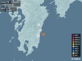 2021年01月25日20時33分頃発生した地震