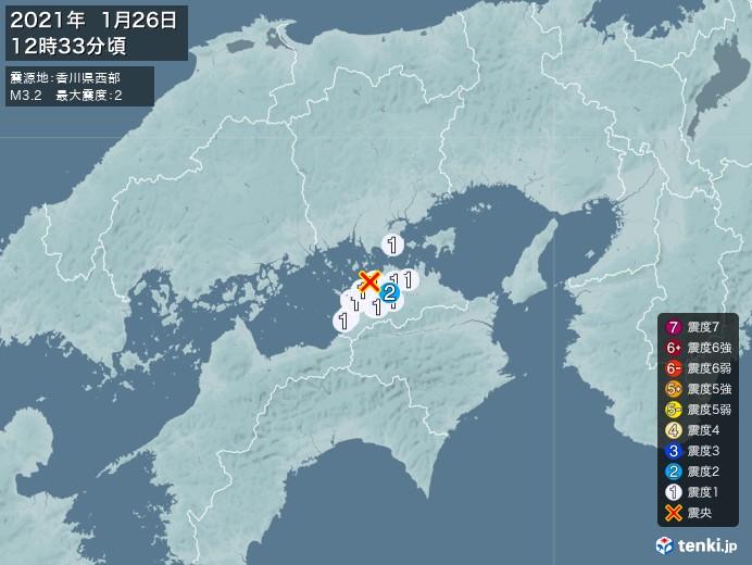 地震情報(2021年01月26日12時33分発生)