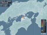 2021年01月26日12時33分頃発生した地震