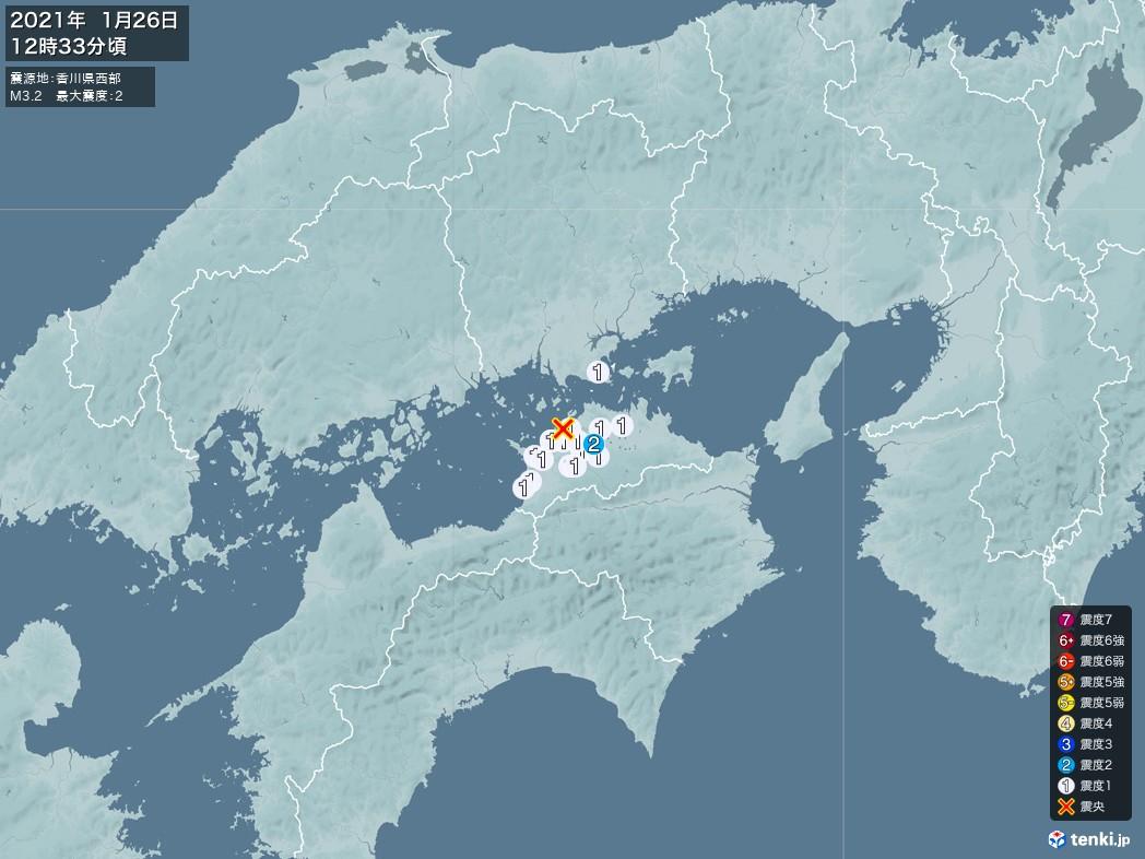 地震情報 2021年01月26日 12時33分頃発生 最大震度:2 震源地:香川県西部(拡大画像)