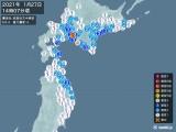 2021年01月27日14時07分頃発生した地震