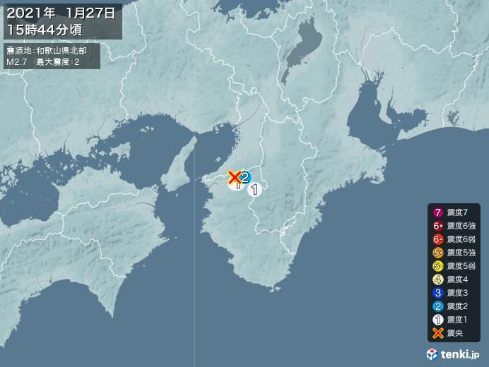 地震情報(2021年01月27日15時44分発生)