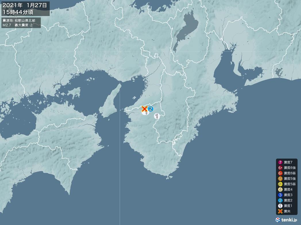 地震情報 2021年01月27日 15時44分頃発生 最大震度:2 震源地:和歌山県北部(拡大画像)