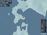 2021年01月27日17時45分頃発生した地震
