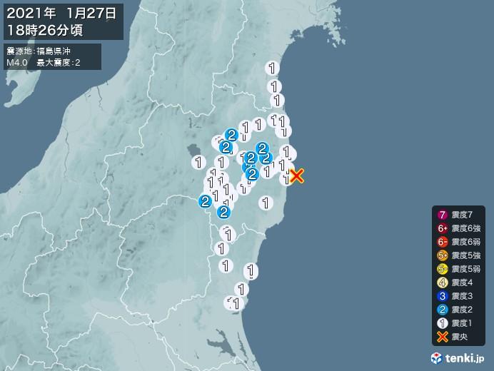 地震情報(2021年01月27日18時26分発生)