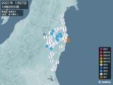 2021年01月27日18時26分頃発生した地震