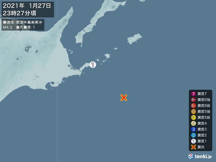 地震情報(2021年01月27日23時27分発生)