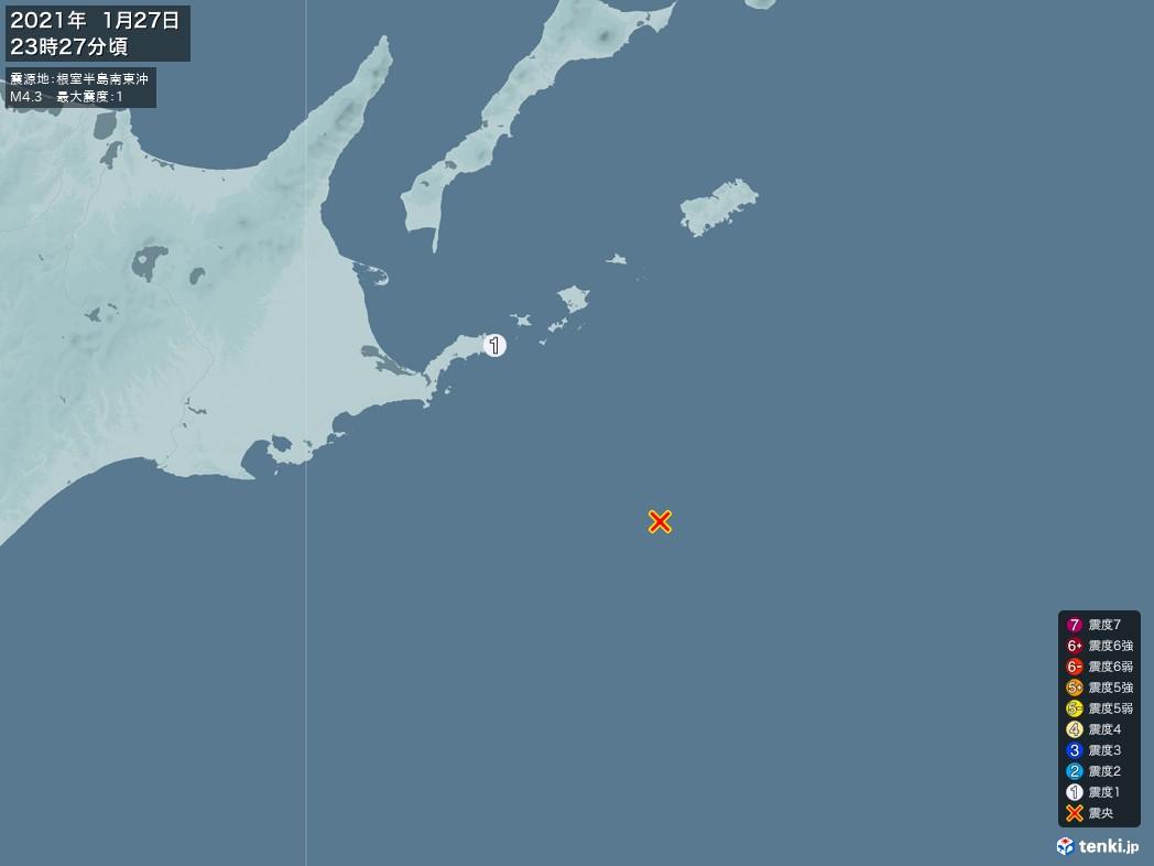 地震情報 2021年01月27日 23時27分頃発生 最大震度:1 震源地:根室半島南東沖(拡大画像)