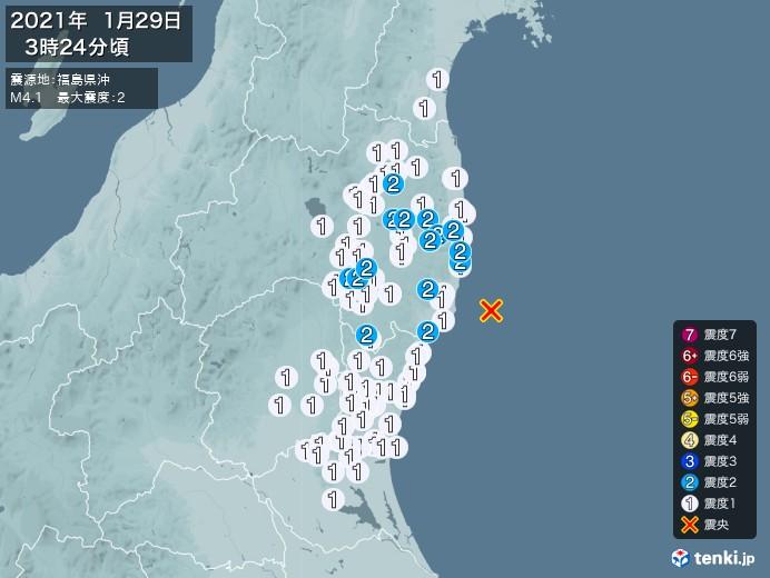 地震情報(2021年01月29日03時24分発生)