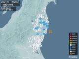 2021年01月29日03時24分頃発生した地震