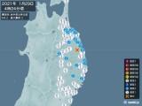 2021年01月29日04時24分頃発生した地震