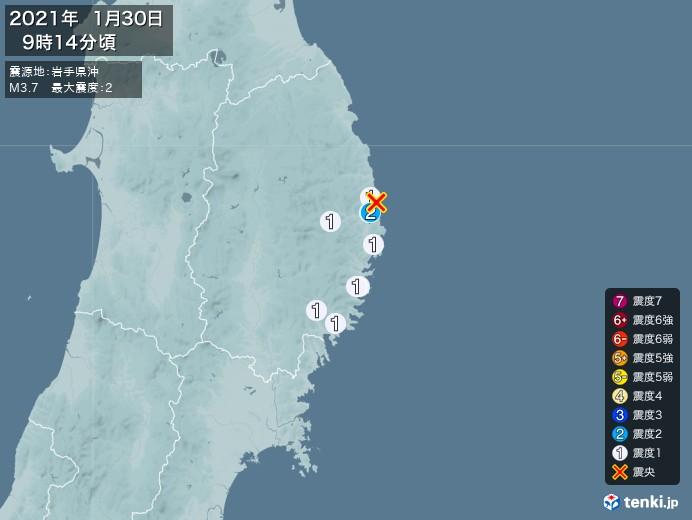 地震情報(2021年01月30日09時14分発生)