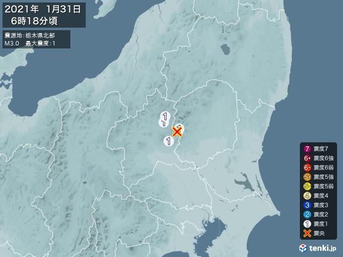地震情報(2021年01月31日06時18分発生)