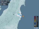 2021年01月31日15時15分頃発生した地震