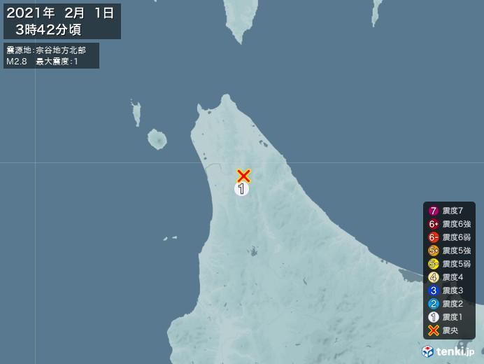 地震情報(2021年02月01日03時42分発生)