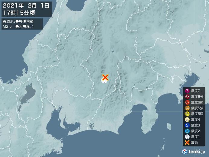地震情報(2021年02月01日17時15分発生)