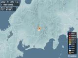 2021年02月01日17時15分頃発生した地震