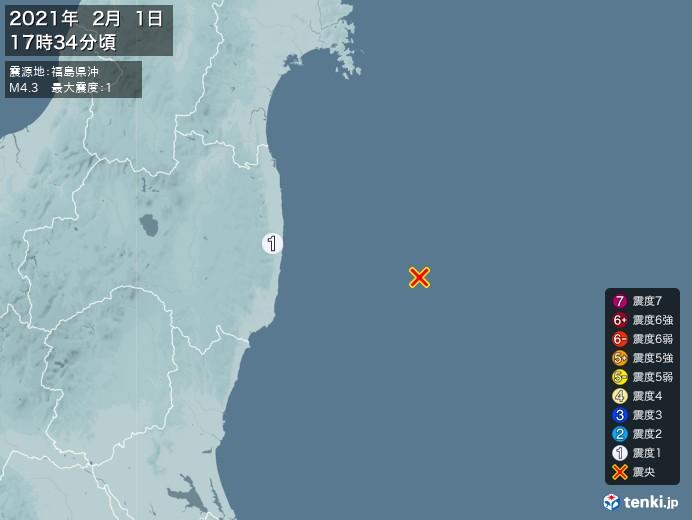 地震情報(2021年02月01日17時34分発生)