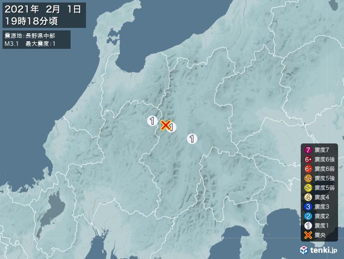 地震情報(2021年02月01日19時18分発生)